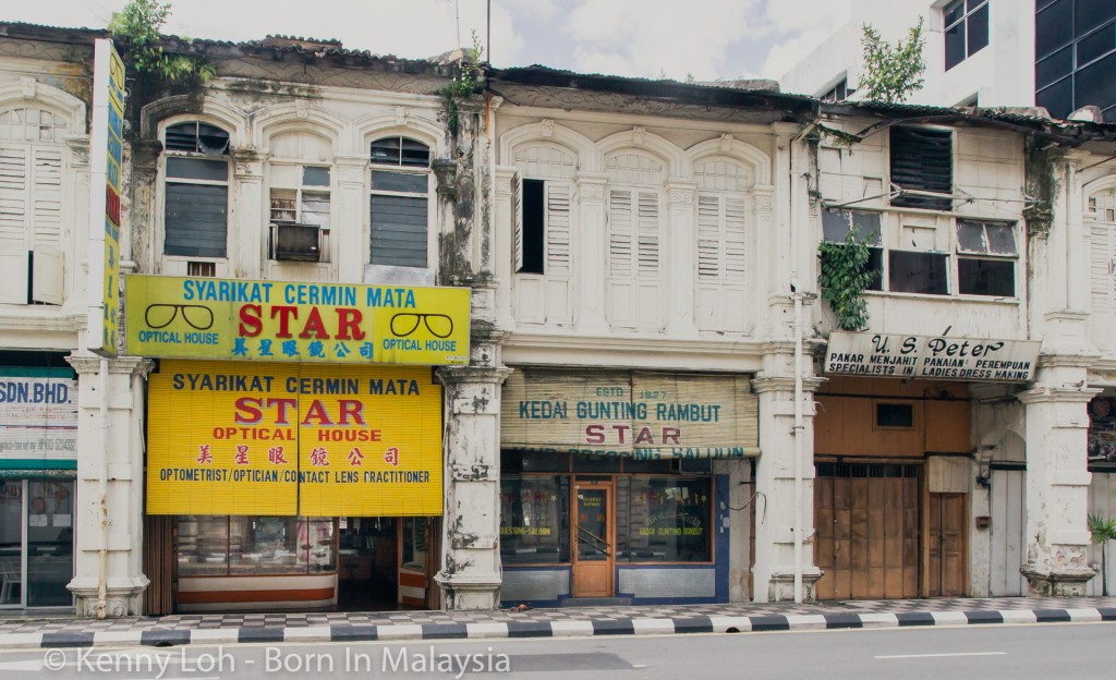Star Barber as it stood in 2010. Star Optical House is located beside it though both shops are not related.